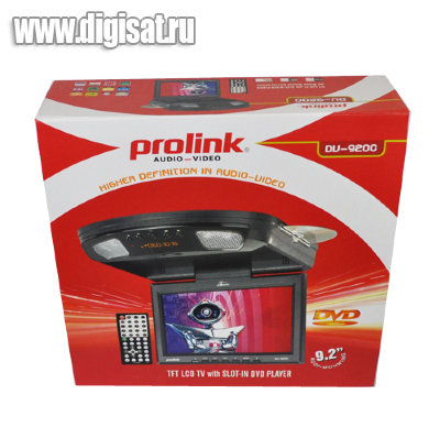 Телевизор и DVD плеер Prolink DV-920C (DVD/TV)